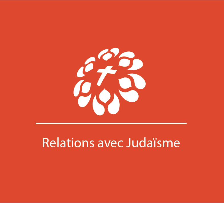 logo Relations avec le Judaïsme