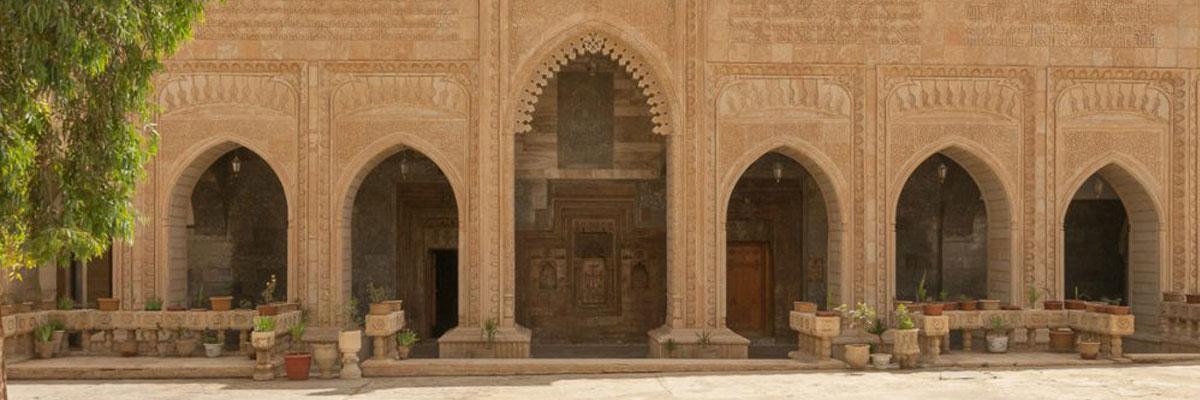 Lancement du site Mesopotamia