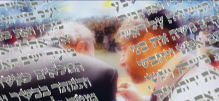 «Ta Torah pour éclairer ma foi»